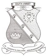 logo of the school